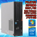 【中古】 デスクトップパソコン 富士通 (FUJITSU) ESPRIMO D551/GX Windows7 Celeron G1610 2.6GHz メモリ4GB HDD250GB DVD-ROMドライブ WPS Office (Kingsoft Office) 初期設定済 送料無料 (一部地域を除く)