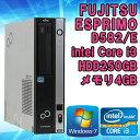 【中古】 富士通 デスクトップパソコン D582/E Windows7 Core i3 2120 3.3GHz メモリ4GB HDD250GB WPS Office付 DVD-ROMドライブ USB3.0搭載 初期設定済 送料無料 (一部地域を除く) FUJITSU
