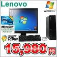 【中古】lenovo ThinkCentre A58e 19インチスクエア液晶セット【キーボード・マウス付属 Core2duo搭載 コンパクトで省スペース 家庭用・初心者向けほどほどスペック Windows7搭載】