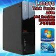 【中古】デスクトップパソコン Lenovo (レノボ) Think Centre A58e Windows7 Core 2 Duo E7400 2.80GHz メモリ2GB HDD250GB【DVDマルチ】【送料無料 (一部地域を除く】!