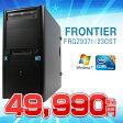 【windows7 中古 パソコン】FRONTIER【デスクトップPC】 【core i7搭載】GeForceグラフィックカード搭載【1台のみ】メーカー純正リカバリディスク付属