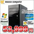 【中古】mousecomputer LM-iH530X1【第3世代Core i7搭載/高スペック/HDD 1TB/グラフィックボード搭載】