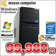 【中古】mousecomputer MDV-GZ7200B-W7【1台限り/第四世代core i7搭載/大容量メモリ16GB・HDD 1TB/純正リカディスク付属/グラボ搭載/玄人ユーザー・ゲーム用パソコン向け】