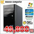 【中古】mousecomputer LM-iH530X1【第3世代Core i7搭載/高スペック/HDD 500GB/グラフィックボード搭載】