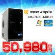 【中古 パソコン】mousecomputer LM-i740B-ADB-R【大容量HDD2TB◎メモリ16GB】【ハイスペック デスクトップ パソコン】【GeForceグラボ搭載】1台限り