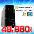【中古 パソコン】mousecomputer NG-i540GA7-TERA【大容量HDD 2TB】【Blue-Rayドライブ搭載】【Geforceグラボ使用】1台限り