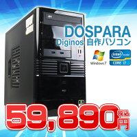 【中古】DosparaDiginos自作PC【第三世代i7搭載ゲーミング向けデスクトップパソコンUSB3.0ポート有グラフィックボード搭載HDDたっぷり1TB】