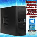 限定1台!★ 【中古】 デスクトップパソコン Dospara(ドスパラ) Diginnos Windows7 Core i5 3470 3.20GHz メモリ8...