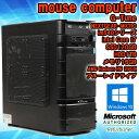Windows10!/限定1台!【中古】 BTOパソコン mouse computer (マウスコンピューター) G-Tune NEXTGEAR-MICRO im540シリーズ Intel Core i7 4770 3.40GHz メモリ16GB SSD120GB HDD1TB Radeon R9 280X ブルーレイ ■Kingsoft Office付! (WPS Office) 【初期設定済】 【送料無料】