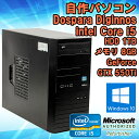 【限定1台】Windows10 中古 自作 ゲーミングPC Dospara ドスパラ Diginnos Core i5 3570T 2.30GHz メモリ8GB HDD1TB グラボ GeForce GT..