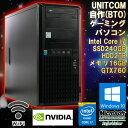 限定1台 中古 自作(BTO) ゲーミングパソコン UNITCOM(ユニットコム) Windows10 Core i7 4790 3.60GHz メモリ16GB SSD240GB(SanDisk) HDD2TB GeForce GTX760(ZOTAC) DVDマルチドライブ Cooler Master V1200 WPS Office 初期設定済 送料無料 (一部地域を除く)