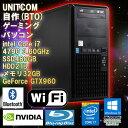 限定1台 中古 自作(BTO) ゲーミングパソコン UNITCOM(ユニットコム) Windows10 Pro64bit Core i7 4790 3.60GHz メモリ32GB SSD480GB(新品) HDD2TB GeForce GTX960(ZOTAC) BDドライブ(LG) CORSAIR RM850 80 GOLD 850W Bluetooth Wi-Fi WPS Office 初期設定済 e-sports