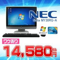 【ワケあり中古】NECMateMY30RG-A【Windows7Professional】【メーカー純正仕様HDDリカバリー】