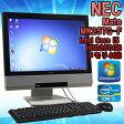 【中古】一体型パソコン NEC Mate MK25TG-F Windows7 19インチ Core i5 3210M 2.5GHz メモリ4GB HDD250GB【当店指定中古マウス&キーボード付!】★送料無料!