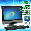 【中古】一体型パソコン NEC MK20EG-B メモリ2GB HDD160GB celeron P4600 2.0GHz Windows7【キーボード・マウス付】到着後すぐ使える!