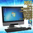 【中古】一体型パソコン NEC MK20EG-B メモリ4GB HDD160GB celeron P4600 2.0GHz Windows7【キーボード・マウス付】到着後すぐつかえる!