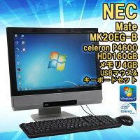 【中古パソコン】【一体型】NECMK20EG-B【キーボード・マウス付】