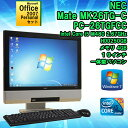 ★Microsoft Office Personal 2007セット!★【中古】一体型パソコン NEC MK26TG-C Windows7 19インチ(1440×900) Corei5 2.67GHz