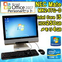 【Microsoft Office Personal2007付き!】【中古】一体型パソコン NEC Mate MK24TG-D Windows7 19インチ(ワイド) Core i5 2430M 2.4G..