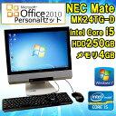 【Microsoft Office 2010付き!】【中古】一体型パソコン NEC Mate MK24TG-D Windows7 19インチ(ワイド) Core i5 2430M 2.4GHz メモ..