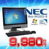 【中古】一体型パソコン NEC MK20EG-B【メモリ2GB HDD160GB】【celeron P4600 2.0GHz Windows7】【キーボード・マウス付】到着後すぐ使える!