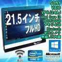 1台再入荷! 【中古】一体型パソコン SONY(ソニー) VAIO VPCJ24AJB ブルー Windows10 21.5インチ(フルHD) Core i3 2370M 2.40GHz メモリ4GB HDD500GB ■WPS Office (Kingsoft Office) 付!】 マウス&キーボード付 DVDマルチドライブ 初期設定済 無線LAN内蔵 送料無料
