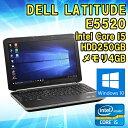 残りわずか!★ 【中古】 ノートパソコン DELL LATITUDE E5520 Windows10 15.6インチ(1366×768) Core i5 2520M 2.50GHz メモリ4GB HDD250GB Kingsoft Office付! (WPS Office) 【初期設定済】 【送料無料 (一部地域を除く)】【マルチドライブ】【テンキー付】【HDMI】