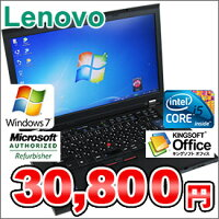 【中古】lenovoThinkPadT510【Corei5搭載/Win7仕様/メモリ4GB/HDD320GB/無線LAN付♪/初期設定済み】