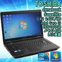 【中古】ノートパソコン 東芝(TOSHIBA) dynabook Satellite L42 240Y/HD Windows7 15.6インチ Core i3 ...