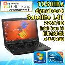 【Microsoft Office Personal2007付き】 中古 ノートパソコン TOSHIBA (東芝) dynabook Satellite L41 226Y/HD Windows7 15.6インチ Core i3 M350 2.27GHz メモリ4GB HDD160GB 【送料無料 (一部地域を除く)【DVDマルチドライブ】