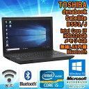 ■2営業日出荷■ 【中古】 ノートパソコン 東芝(TOSHIBA) dynabook Satellite B553/J Windows10 Pro Core i5 3340M 2.70GHz メモリ4GB HDD320GB DVDマルチドライブ テンキー付 無線LAN内蔵 Bluetooth WPS Office付 初期設定済 送料無料