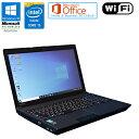 在庫わずか! 【中古】Microsoft Office Home & Business 2013 セット 東芝 dynabook Satellite B554/M Windows10 Core i5 4310M 2.70G..