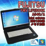 ���ָ����Ͳ�������ڥΡ��ȥѥ�������š��ٻ��� FMV LIFEBOOK A540/A��Windows7 professional 32bit�ۡڥ���2GB HDD160GB�ۡ�celeron�ۡ��ܡ��ɥ��쥤�ᡪ