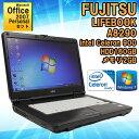 【中古】【Microsoft Office Personal 2007セット!】ノートパソコン 富士通(FUJITSU) FMV LIFEBOOK A8290 Windows7 15.6インチ Cel