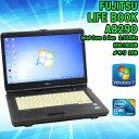 【中古】 ノートパソコン 富士通(FUJITSU) FMV LIFEBOOK A8290 Windows7 15.6インチ Core 2 Duo P8700 2.53GHz メモリ…