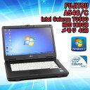 【中古】ノートパソコン 富士通(FUJITSU) LIFEBOOK A540/C Windows7 15.6インチ Celeron Dual Core 2.10...