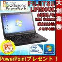 パワポ2007付き Microsoft Office 2007 中古 ノートパソコン FUJITSU 富士通 LIFEBOOK A553/G Windows7 15.6インチ Celeron B730 1.80G..