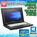 再入荷! WPS Office付 【中古】 ノートパソコン 富士通(FUJITSU) LIFEBOOK A572/E Windows10 Pro64bit 15.6型ワイド(1366×768) Core..