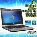 【中古】ノートパソコン HP(ヒューレットパッカード) EliteBook 2570p Windows7 12.5インチ Core i7 vPro 2570P 2.90GHz メモリ4GB HDD320GB■Kingsoft Office 2010インストール済み!【送料無料 (一部地域を除く)】