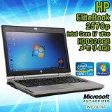 ����šۥΡ��ȥѥ����� HP(�ҥ塼��åȥѥå�����) EliteBook 2570p Windows7 12.5����� Core i7 vPro 2570P 2.90GHz ����4GB HDD320GB��Kingsoft Office 2010���ȡ���Ѥߡ�������̵�� (�����ϰ���)��