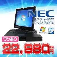 �ڥ辰������š�NECShieldPROFC-22A/BX4TS���ɿ��ɿ�׷���Ѥ��륿�ե֥å�Ķ��楷������߷ס�Windows7Pro��ܤǹ��������ӥ��ͥ�������Ǥμ��פ˱�������ǥ�ۡڥѡ��ķ��ʤ����