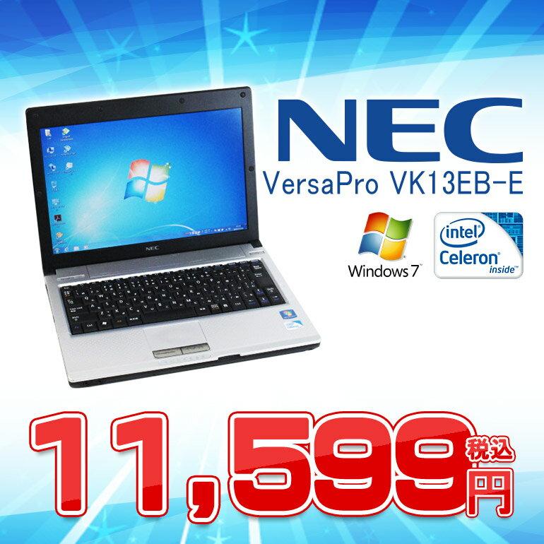 【中古】NEC VersaPro VK13EB-E【無線LAN搭載 軽量型B5モバイルノー…...:mediatorconnect:10000364