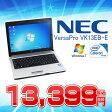 ショッピング中古 【中古】NEC VersaPro VK13EB-E【無線LAN搭載 軽量型B5モバイルノートPC 大容量HDD250GB ※DVDドライブ無※】
