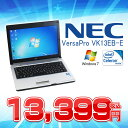 【中古】NEC VersaPro VK13EB-E【無線LAN搭載 軽量型B5モバイルノートPC 大容量HDD250GB ※DVDドライブ無※】