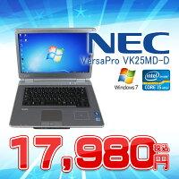 【中古】NECVersaProVK25MD-D【第2世代Corei5搭載】【無線LAN対応】【DVDドライブ非搭載】【メモリ4GBHDD250GB】【Felicaポート有】