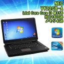 【完売御礼】【中古】ノートパソコン NEC VY22GX-A Windows7 15.6インチ Core i3 2.27GHz メモリ4GB HDD160GB ■KING Officeライセンスカード