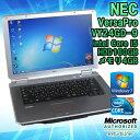 1台のみ★【中古】 ノートパソコン NEC VersaPro VY24G/D-9 Windows7 15インチ Core i5 520M 2.40GHz メモリ4GB HDD160GB 【Kingsoft Of..