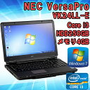 中古 ノートパソコン NEC VersaPro VK24LL-E Windows7 15.6インチ(1366×768) Core i3 2370M 2.40GHz メモリ4GB HDD250GB Kingsoft Office付! (WPS Office) HDMI端子 DVDマルチドライブ 初期設定済 送料無料 (一部地域を除く) テンキー付き