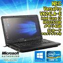 中古 Windows10 ノートパソコン NEC VersaPro VK24LA-E Core i3 2370 2.40GHz メモリ4GB HDD250GB 15.6インチ WXGA(1366×768) Kingsoft Office付! (WPS Office) 無線LAN無 DVDマルチドライブ 初期設定済 送料無料 (一部地域を除く)