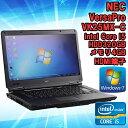 【中古】 ノートパソコン NEC VersaPro VK25MX-C Windows7 15.6型ワイド(1366×768) Core i5 2520M 2.50GHz メモリ4GB HDD250GB 【WPS..